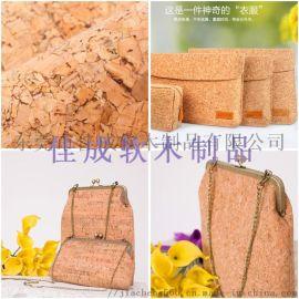 供应广州软木布 箱包 鞋材软木料批发