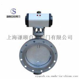 D641W-1C气动通风蝶阀优质供应商