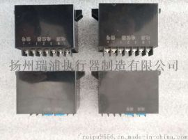BND-M位置发送器模块 电动执行器模块BND-M