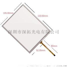 5.7寸电阻屏,厂家直销,常规现货,公模