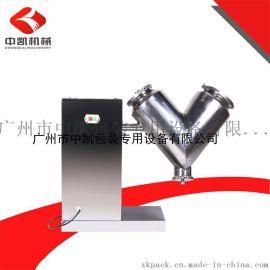 厂家供应实用型小型高效V型混合机 单边混合机