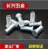 平頭鍍鋅壓鉚螺釘美製FH-M2-M8