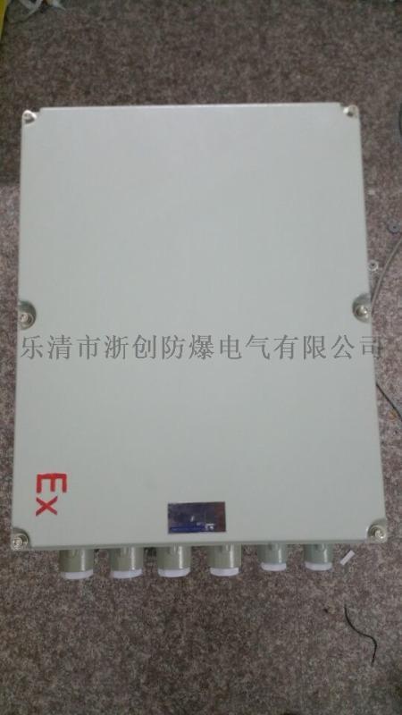 铸铝防爆箱套件 防水防尘防腐铝箱