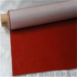 硅胶耐高温涂层布 隔热防水耐腐蚀 剪裁方便