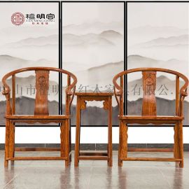 檀明宫家具 明式红木圈椅三件套皇宫椅 实木仿古椅太师椅新款促销