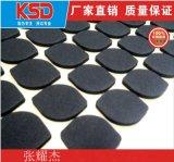苏州3M背胶泡棉垫-泡棉垫片专业生产厂家