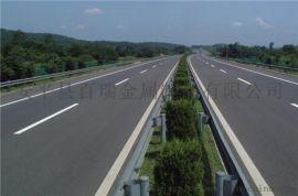 高速公路护栏-高速波形护栏-高速梁钢护栏