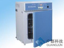 隔水式恒温培养箱(GHP-9052)