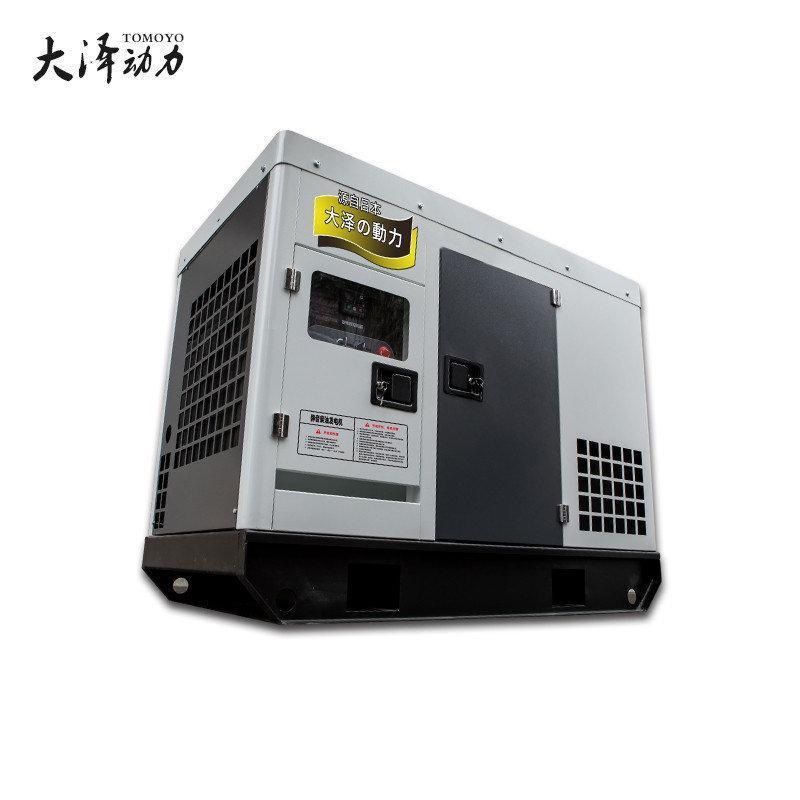 大泽动力静音柴油发电机40KW TO42000ET 单三相380V 220V车载微型