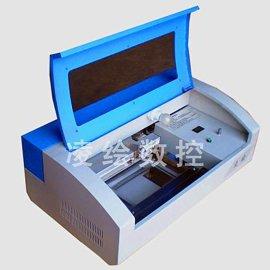 凌绘激光刻章机(LH-4040)