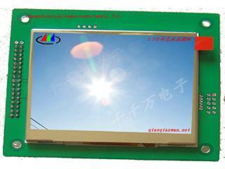 3.5寸工控触摸液晶显示器