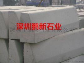 深圳石材厂家加工路沿石--白麻天然花岗岩石材
