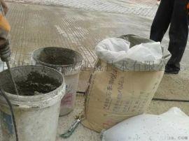 混凝土裂缝专用氧树脂灌缝胶厂家直销