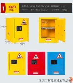 黄色安全柜安全柜厂家30加仑安全柜易燃品防爆柜