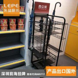 超市雨伞展示架 便利店太阳伞陈列架
