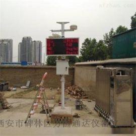 西安工地揚塵監測儀