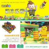 EPP積木樂園 新型室內兒童樂園項目