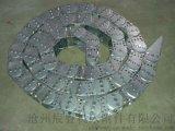 压滤机设备钢制拖链,压滤机穿线钢铝拖链厂家