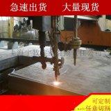 鋼板切割零售、數控火焰切割,上海中厚板切割廠家