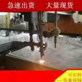 钢板切割零售、数控火焰切割,上海中厚板切割厂家