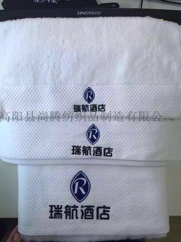 酒店毛巾廠家生產柔軟吸水加厚的純棉毛巾浴巾支持定做