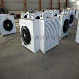 工業熱水暖風機 車間廠房專用暖風機