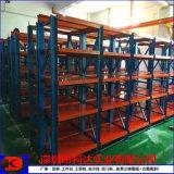 模具架批发优质模具架组装式模具货架
