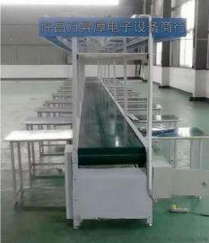 专业定制电子流水线 皮带线 输送线 自动化流水线