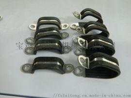 不锈钢管夹电线夹16mm不锈钢线扣连胶条喉箍