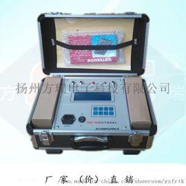 FRVT-700现场动平衡测量仪(厂价直销)