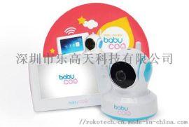 2.4GHZ数字无线婴儿安全夜视监护器