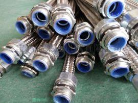 穿线防爆金属软管牢固质量优