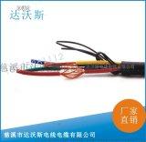 4芯2.5平方 数控设备专用屏蔽拖链电缆