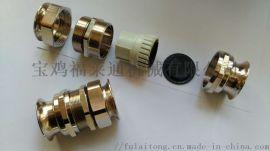 公制螺牙M16*1.5銅電纜接頭
