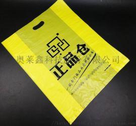 南通市蓝色包装袋水墨|食品袋水墨一桶起批