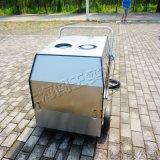 電加熱蒸汽清洗機,高溫電加熱蒸汽清洗機,商用電加熱蒸汽清洗機