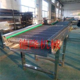 非标定制不锈钢网带式输送机食品输送链板烘干机