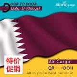 国际物流代理广州空运卡塔尔迪拜专线包税派送到门