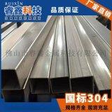 安全可靠厂家直销不锈钢方管304国家标准
