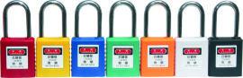 汇安汇安HA03101工程塑料安全挂锁