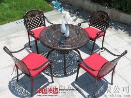 戶外鑄鋁桌椅套裝庭院歐式茶幾組合花園室外陽臺桌椅