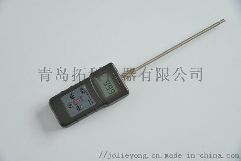 活性炭水分測定儀   填充料水份測溼儀