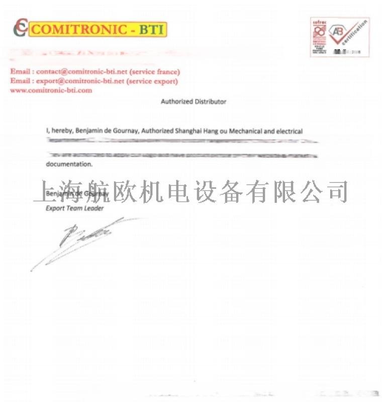 COMITRONIC-BTI繼電器