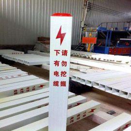 下有電纜標志樁玻璃鋼標志樁燃氣地埋樁尺寸