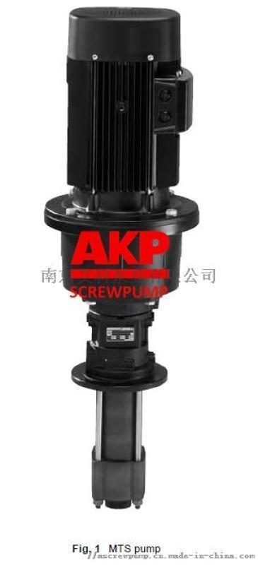 ATS替换MTS 40-70R46D8.6高速切削刀具冷却断屑排屑专用高压机床冷却泵