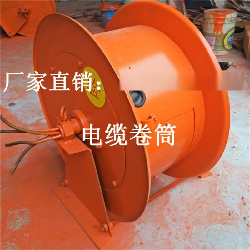 加工定製彈簧式電纜捲筒 龍門吊起重機用電纜捲筒