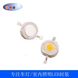 仿流明LED 1-3W暖光 白光灯珠
