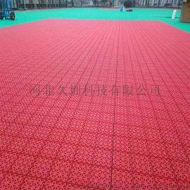 厂家出售双层米格拼装地板 篮球场拼装地板