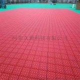 廠家出售雙層米格拼裝地板 籃球場拼裝地板