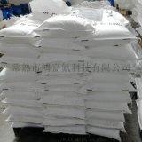 江苏常熟 供应 干法氟化铝